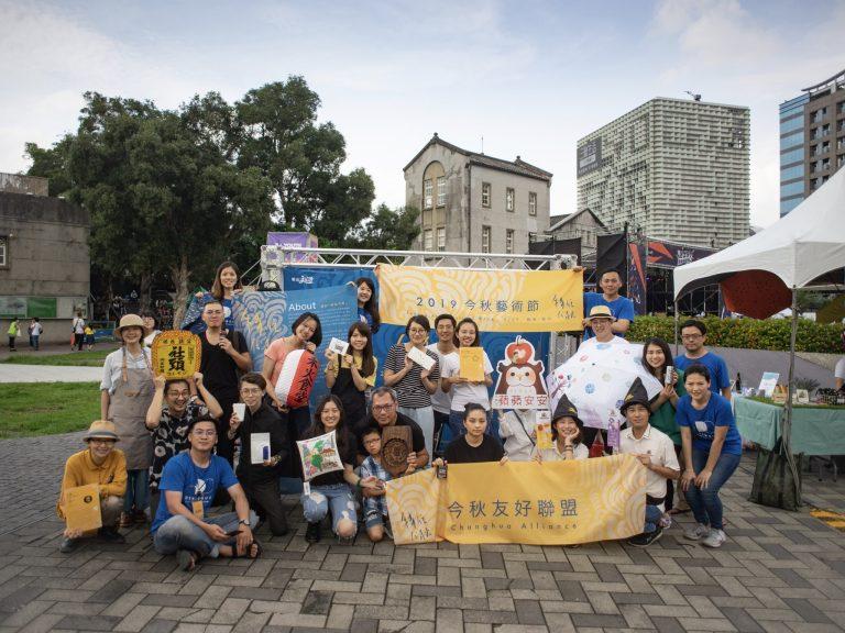一群彰化的店家友人在台北華山文創園合照